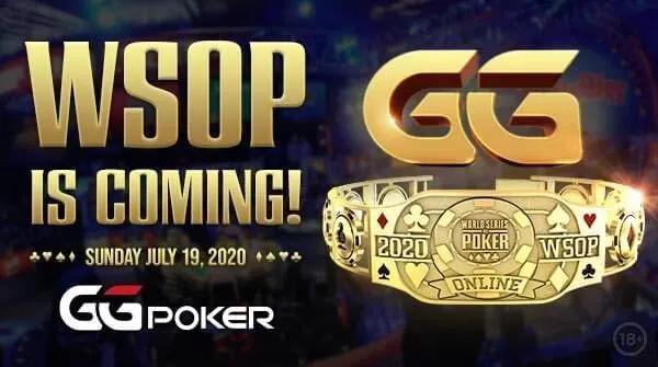 【GG扑克】重磅消息!85枚WSOP金手鍊争夺赛,即将于7月在GGPOKER上开打