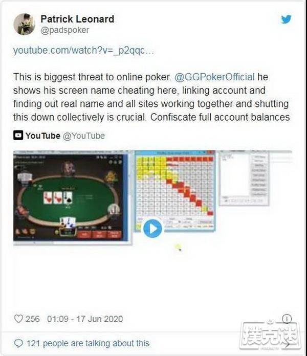 【GG扑克】扑克软件帮助作弊团伙盈利数百万美元