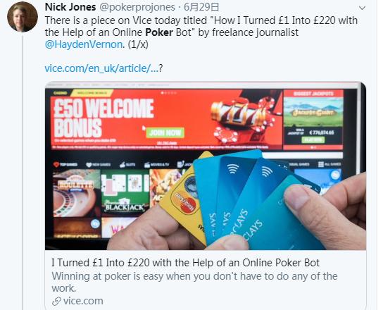 【GG扑克】亲身揭秘线上扑克机器人,这就是所谓的公平?