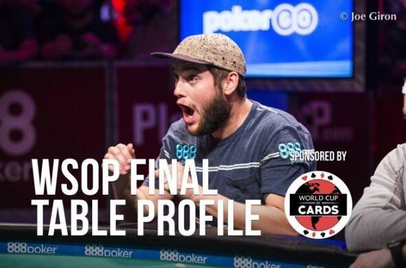 【GG扑克】WSOP主赛事决赛桌选手介绍之Bryan Piccioli