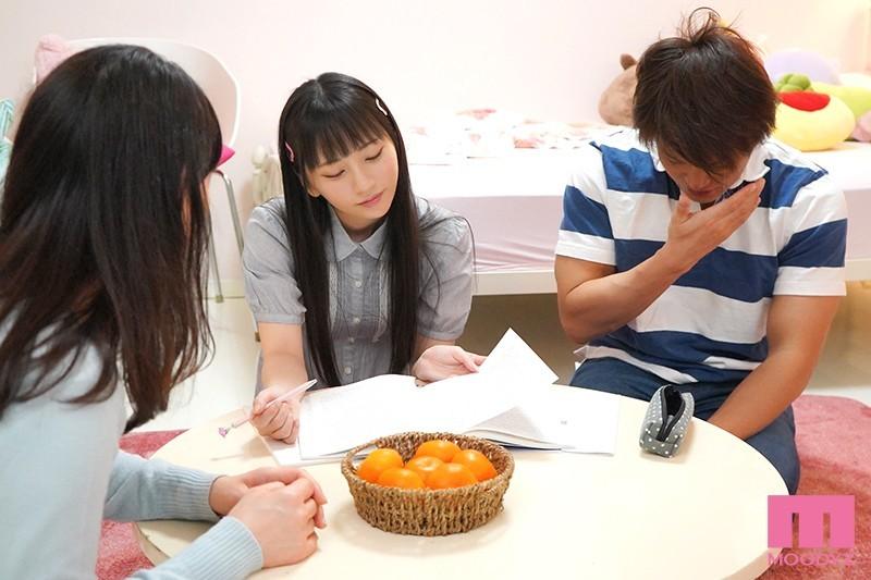 "【GG扑克】抖S小恶魔!叛逆期美少女""七沢みあ""把家教老师当玩具,调教100日天天榨汁!"
