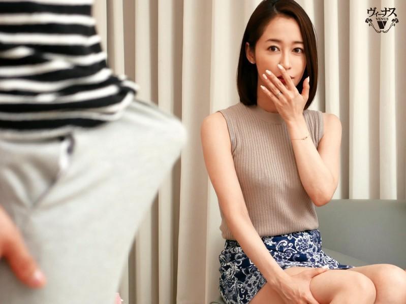 "【GG扑克】VENX-037 :老公玩不动,欲求不满人妻""篠田ゆう""勾引儿子开干。"