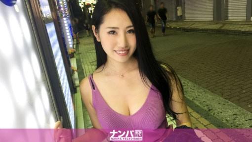 【GG扑克】娶AV女优当老婆!富豪死在她手里!