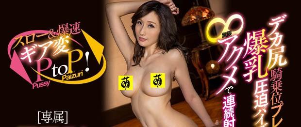 【GG扑克】骑乘位变挡爆速!各种花式奶交!Juia一身功夫玩爆男优!