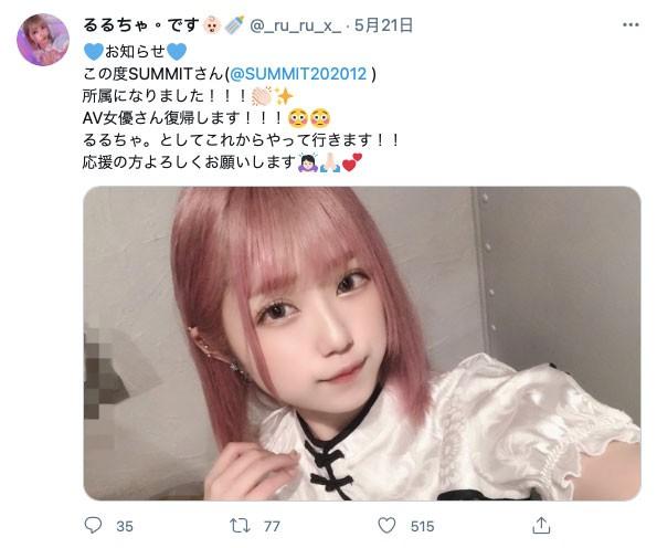 【GG扑克】当女仆看不到未来⋯片商kawaii*史上最强美少女回归!