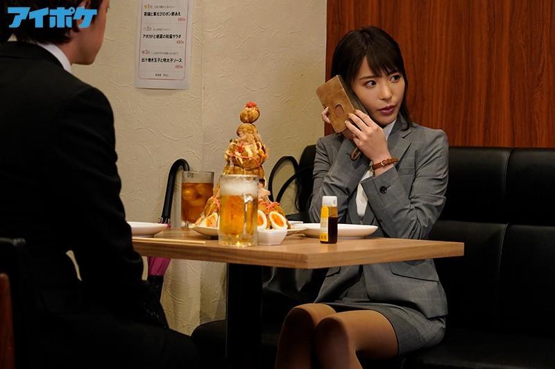 """【GG扑克】IPX-675 :出差遇暴风雨!与湿身女上司""""桃乃木かな(桃乃木香奈)""""意外同房强制插入!"""
