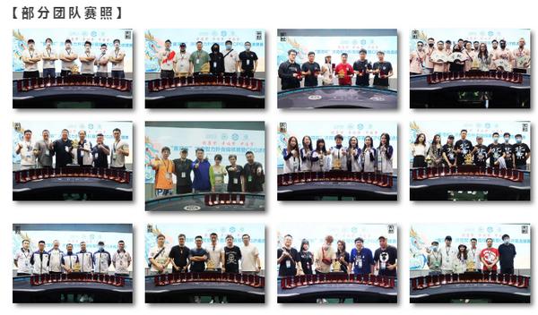 【GG扑克】2021CPG济南站|PlusEV-COP战队获得团队赛冠军