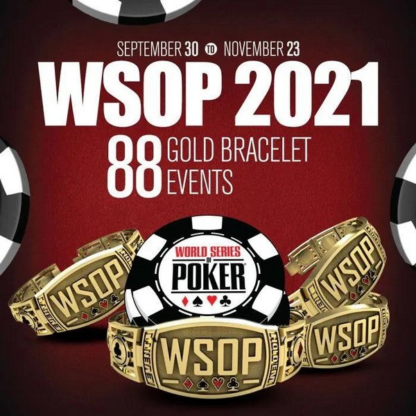 【GG扑克】今年WSOP主赛FT从三天变两天?