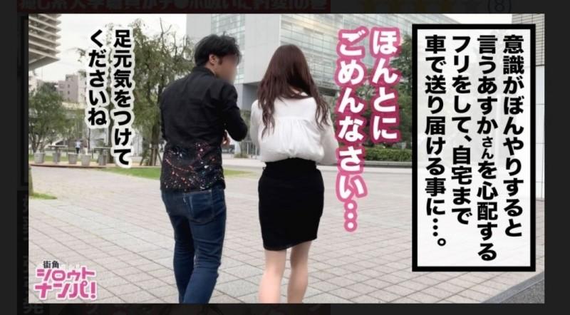 【GG扑克】片商下药带走女职员拍片?明治大学怒了!