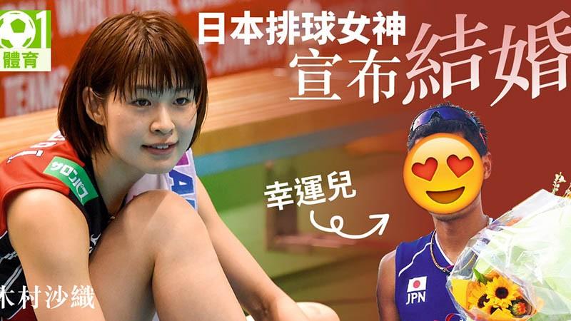 【GG扑克】超级明星脸!八头身超巨臀!木村诗织开干就解禁!