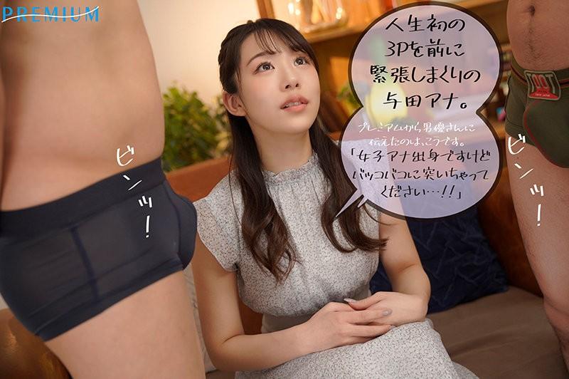 "【GG扑克】Premium全梭了!新世代最美主播""与田さくら""要用骑乘位撂倒男优! …"