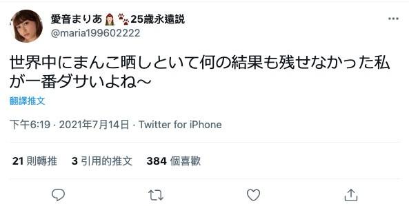 """【GG扑克】""""卖鲍的我实在太逊"""" 爱音まりあ又不对劲了?!"""
