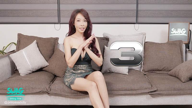 """【GG扑克】我的第一支作品!最强M女Swagger""""娃娃""""十秒就高潮!"""