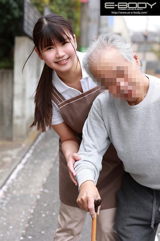 【GG扑克】J杯神乳压境!照顾老人和老二都很厉害的绚弓あん来啦!