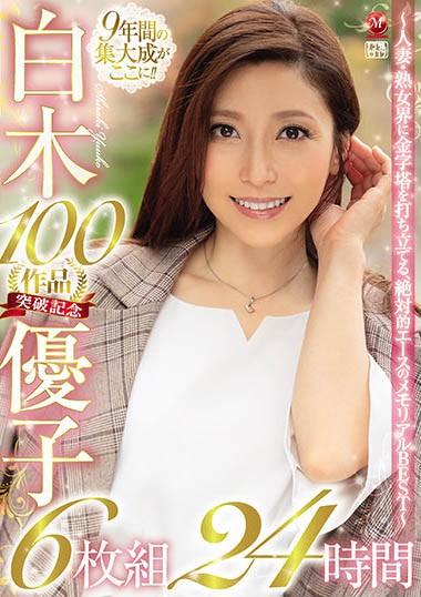 【GG扑克】专属100片后离职?!白木优子的下一步是?