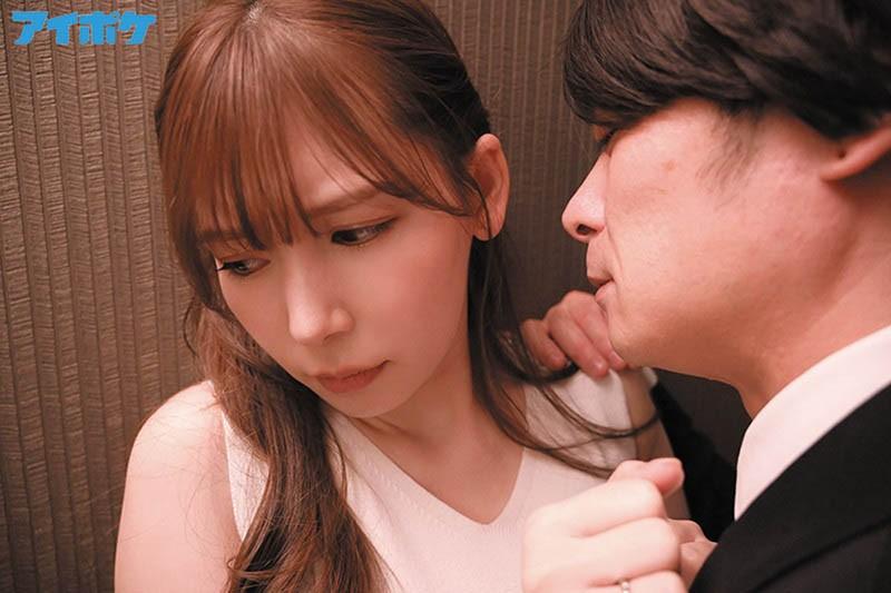 """【GG扑克】还是你口技最棒!"""" 明里つむぎ""""巧遇前男友,被迫再次温存"""