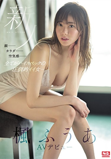 【GG扑克】SSIS-102:枫ふうあ(枫富爱)身体超敏感一碰就湿。
