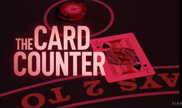 【GG扑克】新扑克电影《The Card Counter》将于9月上映