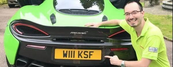 【GG扑克】William Kassouf用扑克奖金购买迈凯轮超级跑车