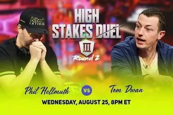 【GG扑克】Tom Dwan与Phil Hellmuth单挑赛即将开始