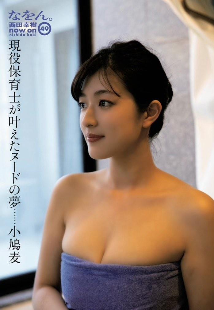 【GG扑克】写真出道大物!令人想猥亵的G罩杯!蚊香社新救星登场!