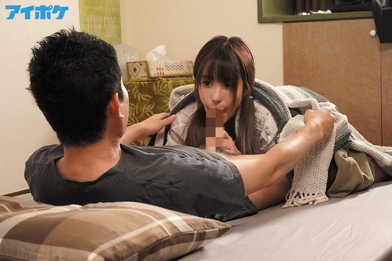 【GG扑克】桃乃木かな(桃乃木香奈)作品IPX-726 :为了让心爱的人舒服什么都愿意做。