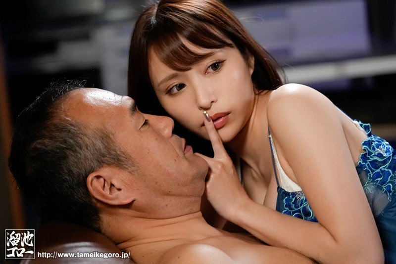 "【GG扑克】""伊藤舞雪""作品MEYD-698 :公公太威猛!儿媳忍不住求爱中出!"