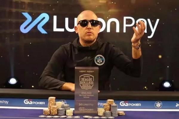 【GG扑克】Selahaddin Bedir赢下超级碗豪客赛第四项赛事冠军