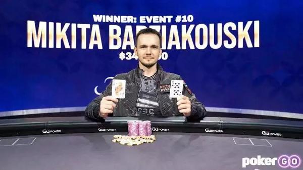 【GG扑克】Mikita Badziakouski赢得扑克大师赛赛事#10冠军!