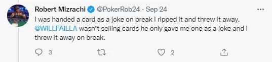 【GG扑克】丹牛称自己在娱乐场看到有玩家疑似在买卖疫苗证明