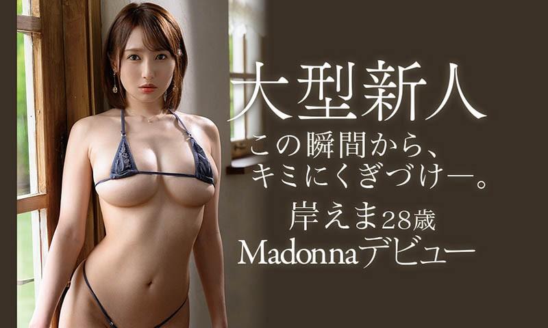 【GG扑克】和事务所开战自爆twitter后⋯芸能人Body的她回来啦!