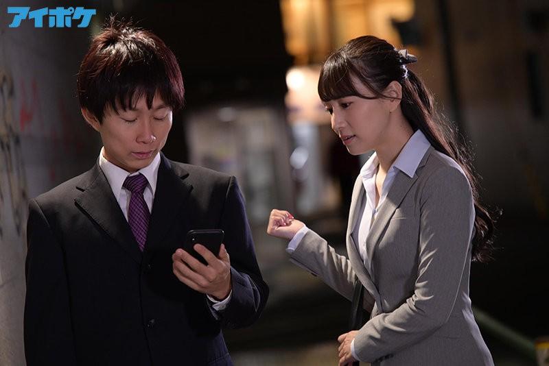 """【GG扑克】""""初川みなみ""""アイポケ限定出演!外带下属回家系列终于轮到她拍"""