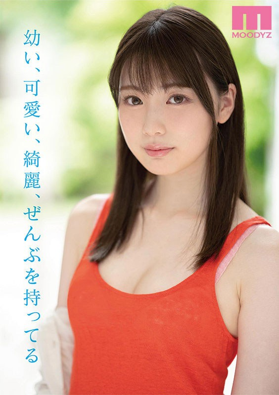 【GG扑克】不只是普通的大学生!石川澪是Moodyz下半年的王牌!