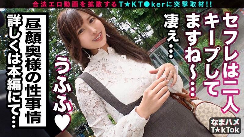 【GG扑克】睽违两年再现荧光幕!狂玩TikTok的她恳求中出三连发!
