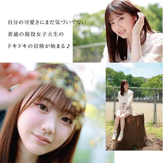 【GG扑克】石川澪MIDE-974:19岁的大学生AV出道.