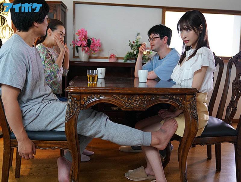 "【GG扑克】这是什么孽缘?""桃乃木かな""发现未婚夫哥哥是曾侵犯过她的变态"