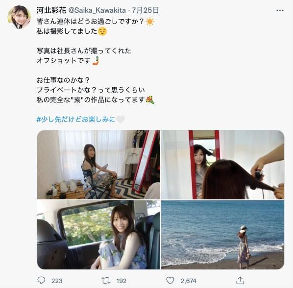 【GG扑克】Re:Start第四章!河北彩花解禁、纯爱物语最巅峰!