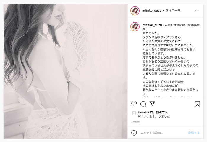 【GG扑克】中文平台出鲍后⋯美竹すず不再是美竹すず了!